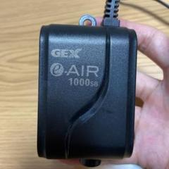 "Thumbnail of ""GEX e-AIR1000SB エアポンプ"""