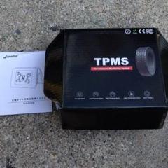 "Thumbnail of ""タイヤ空気圧monitoringsystem"""
