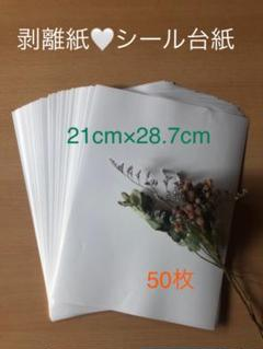 "Thumbnail of ""剥離紙 シール台紙 A4   白色"""
