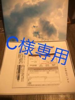 "Thumbnail of ""【テレボート/カタログギフト2万円相当】"""