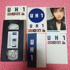 """Thumbnail of """"UH 1 宇多田ヒカル  VOL.1 VHS"""""""