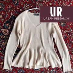 "Thumbnail of ""URBAN RESEARCH*リブニット オフホワイト フリーサイズ"""