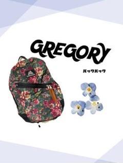 "Thumbnail of ""GREGORY・グレゴリー リュック バックパック ほぼ未使用"""