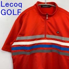 """Thumbnail of """"Lecoq ルコック ゴルフウェア ハーフジップポロシャツ 赤 M GOLF"""""""