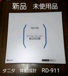 "Thumbnail of ""【 新品・未使用品 】TANITA デュアルタイプ 体組成計 RD-911"""