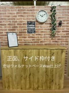 "Thumbnail of ""toyo様専用 カウンター 枠付き"""