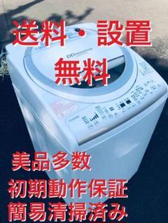 """Thumbnail of """"♦️EJ775B TOSHIBA東芝電気洗濯乾燥機 【2014年製】"""""""