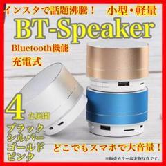 """Thumbnail of """"Bluetooth スピーカー  銀 シルバー 持ち運び 小型 LED 音楽"""""""