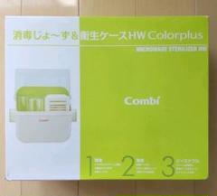 "Thumbnail of ""[新品未使用]COMBI 消毒じょ~ず"""