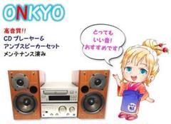 "Thumbnail of ""高音質にうっとり♡ ONKYO CDプレーヤー&アンプスピーカーセット"""