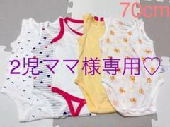 "Thumbnail of ""ロンパース 夏素材 メッシュ肌着 70cm まとめ売り"""