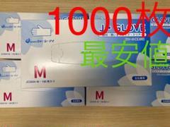 """Thumbnail of """"プラスチックグローブ 使い捨て手袋 J・GLOVE 1000枚 Mサイズ"""""""