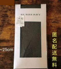 "Thumbnail of ""BURBERRY 網タイツ(膝丈・つま先スルー)23~25cm"""