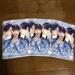 "Thumbnail of ""パフェちっく! DVD  全巻 レンタル落ち"""