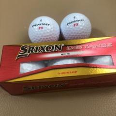 """Thumbnail of """"SRIXON DISTANCE ホワイト ゴルフボール"""""""