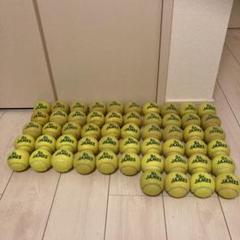 "Thumbnail of ""セントジェームス テニスボール 54球"""