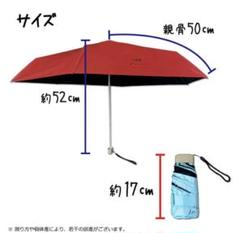 "Thumbnail of ""【子供用】折りたたみ傘 晴雨兼用 日傘"""