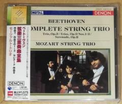 "Thumbnail of ""ベートーヴェン:弦楽三重奏曲全集《CD2枚組》/モーツァルト・トリオ"""