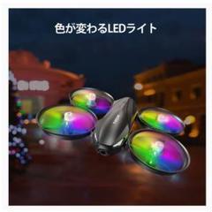 "Thumbnail of ""ドローン LEDライト付き 200g以下"""