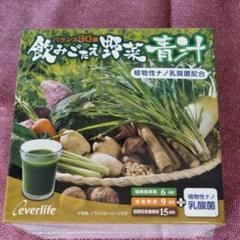 青 汁 飲み ごたえ 野菜 青汁を使ったおいしいレシピを紹介!飲み方をアレンジして、おいしく健康ケア!│健康食品通販のファンケルオンライン