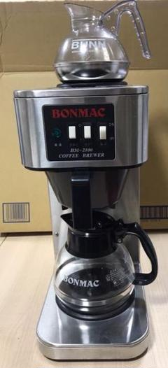 """Thumbnail of """"BONMAC ボンマークデカンタブルーワー  BM-2100  コーヒーメーカー"""""""