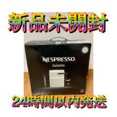 "Thumbnail of ""ネスプレッソ コーヒーメーカー イニッシア ホワイト C40WH"""