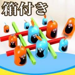 "Thumbnail of ""ゴブレットゴブラーズ ○×ゲーム ボードゲーム 知育玩具 おもちゃ"""