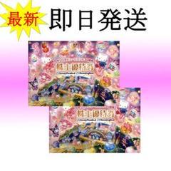 """Thumbnail of """"株主優待券 サンリオピューロランド ハーモニーランド チケット 2枚 ⑦A1"""""""