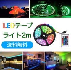 "Thumbnail of ""店内 室内 装飾 イルミネーションLEDテープ LEDライト 2m"""