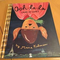 """Thumbnail of """"ウーララー!マックス、パリで恋をする"""""""