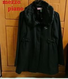 "Thumbnail of ""mezzo piano 黒コート 160㎝"""