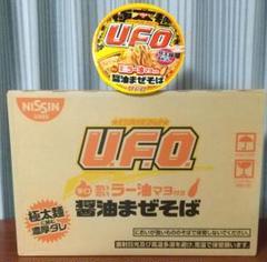 "Thumbnail of ""UFO  濃い濃い!ラー油マヨ付き醤油まぜそば"""