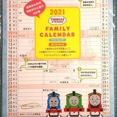 "Thumbnail of ""2021年  機関車トーマス  ファミリーカレンダー  学研    新品未開封"""