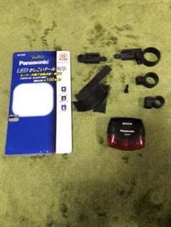 """Thumbnail of """"Panasonic(パナソニック) LEDかしこいテールライト SKL090"""""""