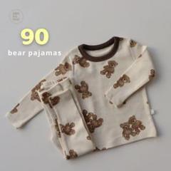 "Thumbnail of ""Peeka boo / bear pajamas[90]"""