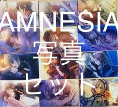"Thumbnail of ""AMNESIA 写真セット12枚"""
