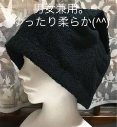 "Thumbnail of ""ハンド室内用薄手タオル帽子。医療ケア帽子。多様に(^^)。ブラック。"""