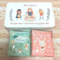 "Thumbnail of ""カレルチャペック紅茶店✤10 tea lover缶/Tea Queen"""