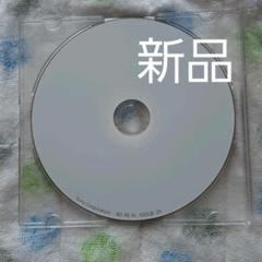 "Thumbnail of ""BD-REソニーXL100GB2X 1枚新品"""