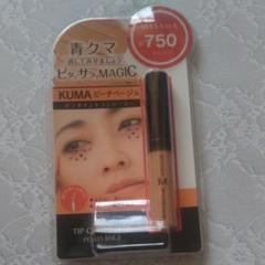 """Thumbnail of """"missha ザ コンシーラー KUMA"""""""