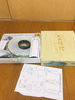 """Thumbnail of """"盆提燈(ぼんちょうちん)"""""""