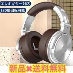 "Thumbnail of ""【新品未使用】one odio ヘッドホン Bluetooth DJ"""