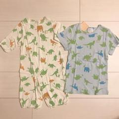 "Thumbnail of ""HAKKAKIDS hakkababy ロンパースFとTシャツ100 のセット"""
