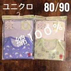 "Thumbnail of ""ユニクロ ☆4枚セット☆ ベビー キッズ 肌着 ロンパース 男の子 80/90"""