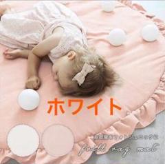 "Thumbnail of ""【新品】フリルマット 子供 ベビーマット ホワイト"""