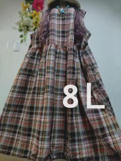"Thumbnail of ""大きいサイズ8L★¥7869"""