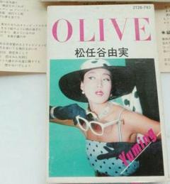 "Thumbnail of ""【松任谷由実】OLIVE オリーブ カセットテープ ユーミン"""