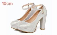 """Thumbnail of """"美脚パンプス ウェディング靴 ハイヒール ローヒール ウェディングドレスに2"""""""