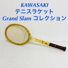 """Thumbnail of """"KAWASAKI テニスラケット Grand Slam  コレクション"""""""
