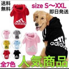 """Thumbnail of """"期間限定価格☆adidog★ブラックLサイズ★犬服 ドッグウェア 散歩 猫服"""""""